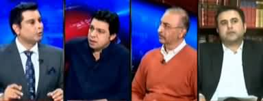 Power Play (7 Arab Ki Guarantee) - 13th November 2019