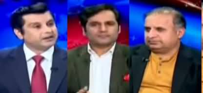Power Play (A Discussion on Govt Performance) - 22nd January 2020