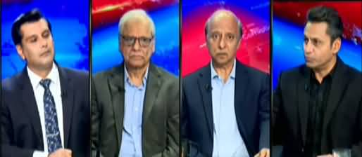 Power Play (Afghan Ambassador's Daughter Issue) - 19th July 2021