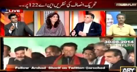Power Play (After NA-125, PTI's Next Target Is NA-122) – 8th May 2015