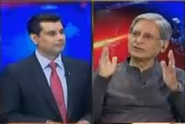 Power Play (Aitzaz Ahsan Exclusive Interview) – 15th August 2017