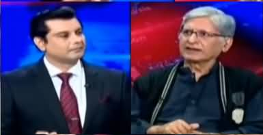 Power Play (Aitzaz Ahsan Exclusive Interview) - 29th October 2019