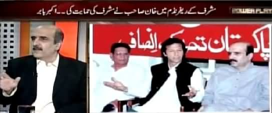 Power Play (Akbar S Babar Shocking Revelations About PTI) – 10th May 2015