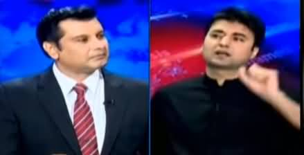 Power Play (Another Scandal of Shahbaz Sharif Family) - 24th September 2020