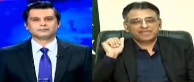 Power Play (Asad Umar Exclusive Interview) - 12th March 2020
