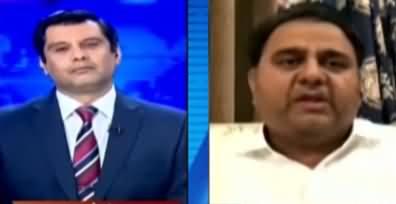 Power Play (Asif Zardari NAB Mein Paish) - 17th August 2020