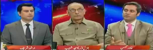 Power Play (Awam Ke Tax Ke Paison Se Ayashian) - 16th May 2018