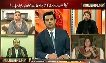 Power Play (Ayani Ali Aur Uzair Baloch Mein Kya Tauluq Hai?) – 30th January 2016
