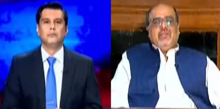 Power Play (Bashir Memon's Serious Allegations) - 28th April 2021