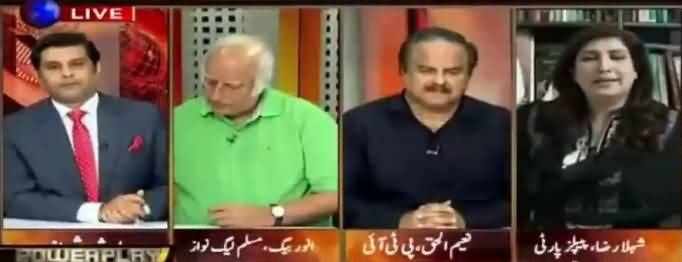 Power Play (Bilawal Ki Siasi Qalabazi) – 8th October 2016