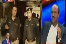 Power Play (Bomb Blast in Lahore) – 13th February 2017
