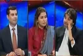 Power Play (Can Nawaz Sharif Be Arrested?) – 21st August 2017