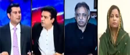 Power Play (Can Sadiq Sanjarani Be Re-elected as Chairman Senate?) - 9th March 2021