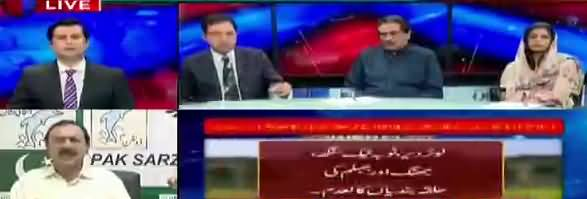 Power Play (Captain Safdar Statement in Court) - 29th May 2018
