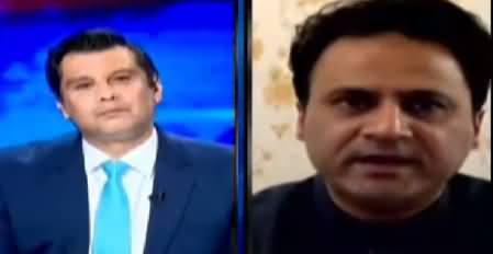 Power Play (Case Against Jahangir Tareen, Economy) - 31st March 2021