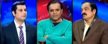 Power Play (Case Against Rana Sanaullah) - 7th January 2020