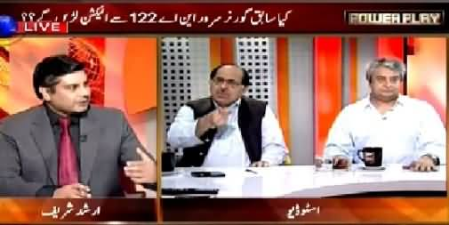 Power Play (Chaudhry Sarwar Will Contest Elections From NA-122?) – 23rd August 2015