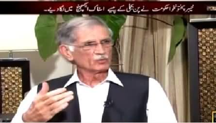 Power Play (CM KPK Pervez Khattak Special Interview) – 29th May 2015