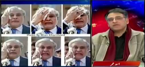 Power Play (Corruption in Punjab, NAB Helpless) - 12th February 2018