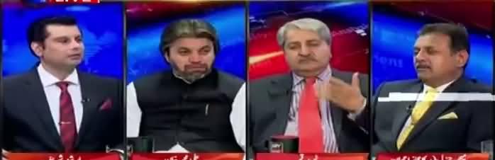 Power Play (Corruption Khatam Karein Ge - NAB) - 28th February 2018