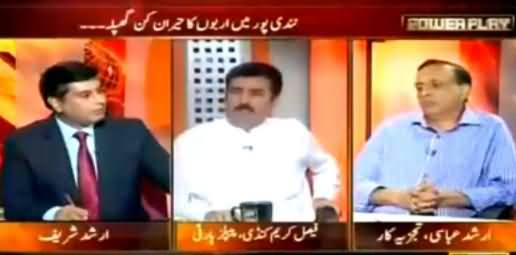 Power Play (Corruption of Billion Rs in Nandipur Power Project) – 11th September 2015