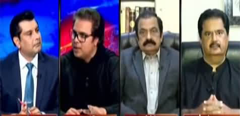 Power Play (Daska By-Election Became Controversial) - 22nd February 2021