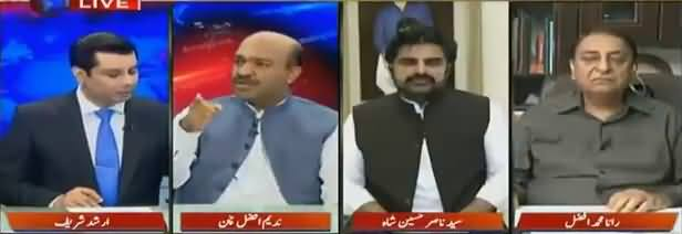 Power Play (Decisions & Policies of PTI Govt) - 10th September 2018