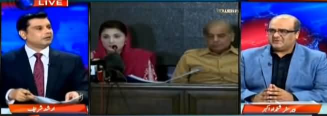 Power Play (Development in Judge Video Scandal) - 17th July 2019