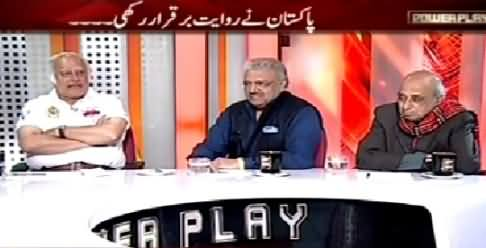 Power Play (Difference Between Pak India Cricket Board) - 15th February 2015
