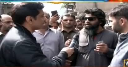 Power Play (Diplomats Visits Line of Control) - 22nd October 2019