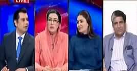 Power Play (Discussion on Current Issues) – 12th June 2019
