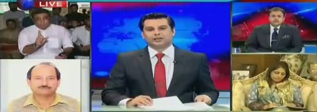 Power Play (Discussion on Current Issues) - 27th June 2018
