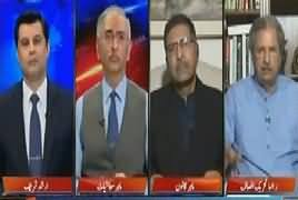 Power Play (Discussion on Current Issues) – 28th March 2018