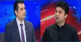 Power Play (Discussion on Current Issues) – 3rd June 2019