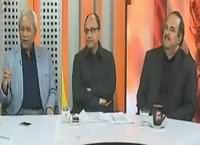 Power Play (Discussion on Different Issues) – 13th February 2016