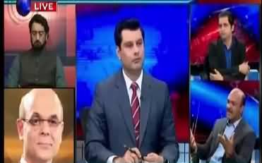 Power Play (Discussion on Different Issues) - 14th March 2018