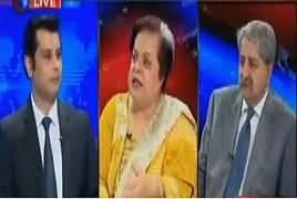 Power Play (Discussion on Different Issues) – 20th March 2017
