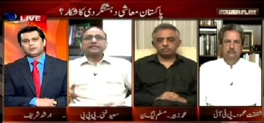 Power Play (Economical Terrorism in Pakistan) – 28th March 2015