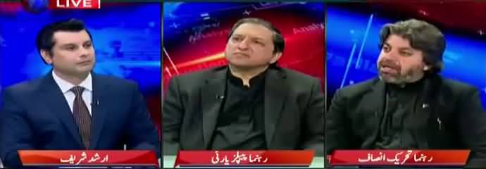 Power Play (Everyone Looting Pakistan) - 9th January 2018