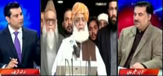 Power Play (Fazlur Rehman Dharna, Aik Sazish?) - 10th February 2020