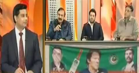 Power Play (First Time Local Bodies Election in Islamabad) – 29th November 2015
