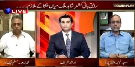 Power Play (Former Army Chief, Servant in American Bank) – 16th May 2015