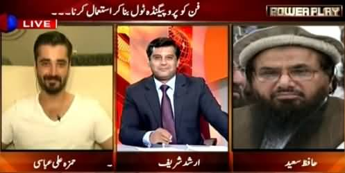 Power Play (Fun Ko Propaganda Tool Bana kar Istemal Karna) – 30th August 2015
