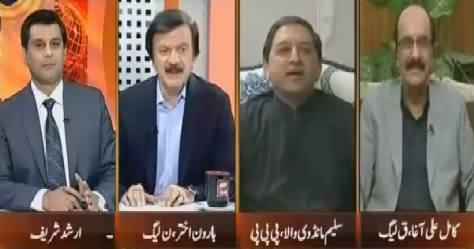 Power Play (Gas Crisis After Electricity Crisis) – 13th November 2015