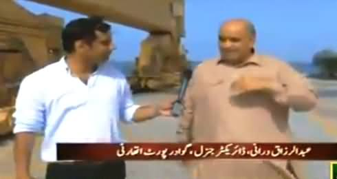 Power Play (Gawadar, Game Changer For Pakistan) - 14th August 2016