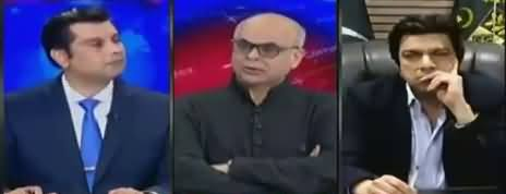 Power Play (Govt Demand Shahbaz Sharif To Resign From PAC) - 7th February 2019