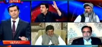 Power Play (Hakumat Aur Opposition Mein Deadlock) - 5th November 2019