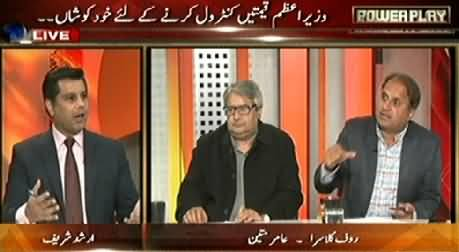 Power Play (What Is Govt Doing to Resolve The Issues of Public?) – 8th February 2015