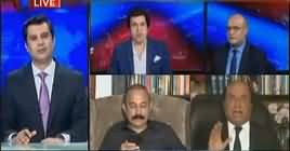Power Play (Hakumat Ne Chairman Senate Bacha Lia) – 1st August 2019