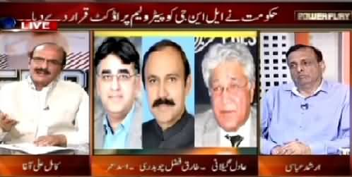Power Play (Hakumat Ne LNG Ko Petroleum Product Qarar De Diya) – 25th April 2015